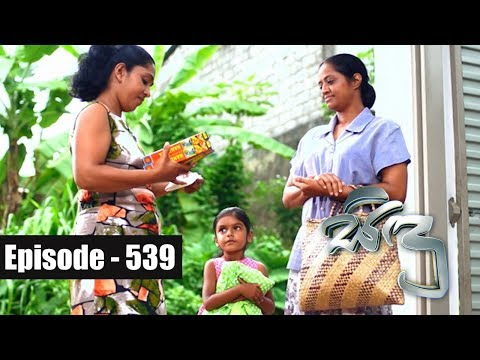 Sidu | Episode 539 30th August 2018