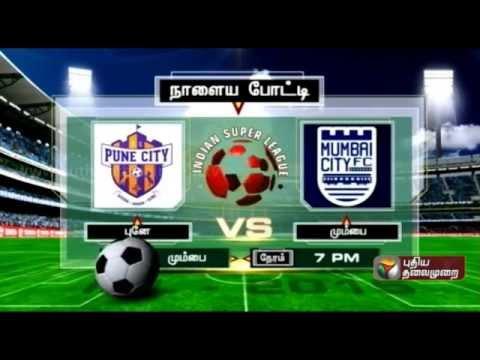 Indian Super League: Mumbai FC vs Pune City FC tomorrow