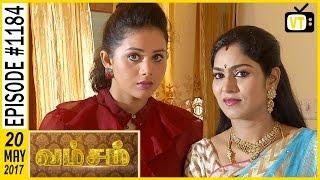 Vamsam  Tamil Serial Sun TV  Epi 1184 18052017