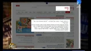 العاشرة مساء الصحف الاسرائيلية إدانة إيهود أولمرت بتهم فساد