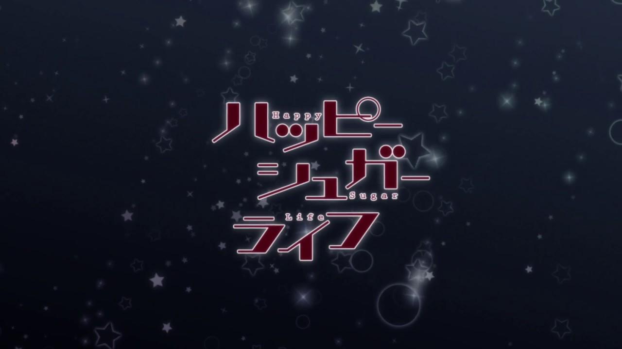 予告CM第2弾-甘い篇・B-