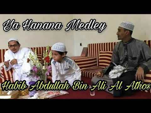 Ya Hanana Medley Habib Abdullah Bin Ali bin Sholeh Al Athos (BOJONG MENTENG)
