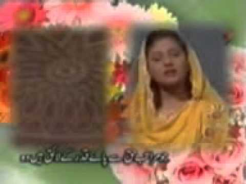 Qasida Burda Sharif Arabic Urdu Eng Reg 7312 video