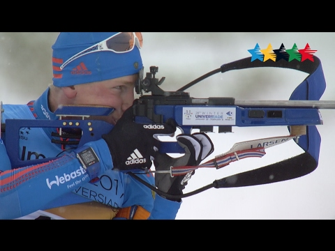 Highlights Competitions Day 3 B -  28th Winter Universiade 2017, Almaty, Kazakhstan