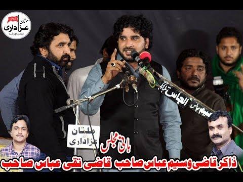 Zakir Syed Imran Haider Kazmi I Majlis 8 March 2019 I Jalsa Zakir Qazi Waseem Abbas