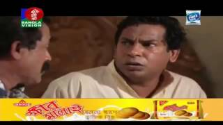 Bangla Eid Ul Azha Natok 2016 Average Aslam Er Bibaho Bivrat Part 3 ft  by Mosharraf Karim