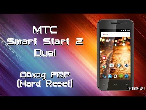 МТС Smart Start 2. Hard Reset (Обход FRP)