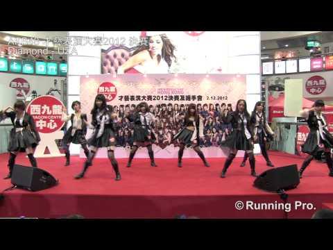 "AKB48 才藝表演大賽 2012 決賽 - Diamond ""UZA"""