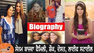 Download Sonam Bajwa Biography | Family | Mother | Father | Married Or Not | Husband | Age | Dob | Interview 3Gp Mp4