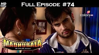 Madhubala - Full Episode 74 - With English Subtitles