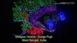 Shibpur, Howra Durga puja | Durga Puja pandal & lighting decoration | Durga Puja festival