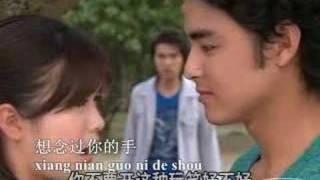 XPGLY MV - Bu Shuo Chu De Wen Rou (TS & RR)