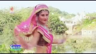 New really Rajasthani full dj dhamal 2017 song full hd