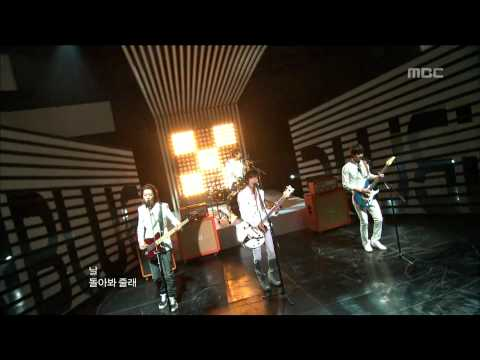 Cnblue - Intuition, 씨엔블루 - 직감, Music Core 20110409 video