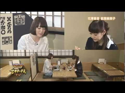 ゼネティックスTV 第6回