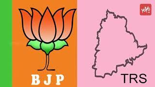 కమలం పార్టీలో 'కారు' చిచ్చు! | BJP Leaders Fires on TS BJP MLAs Over MLAs Tour with KTR