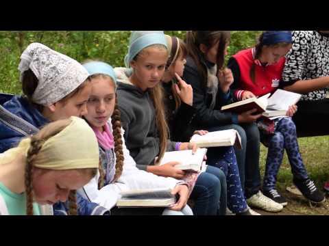 детский и подростковый лагерь (2015)