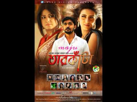 New Song Arfin Rumi & Naumi Tumi Hina Tarkata 2014 video