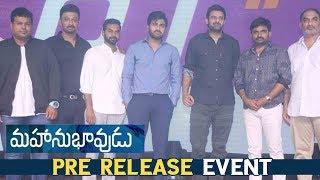 Mahanubavudu Pre Release Event | Sharwanand, Mehreen Kaur | Latest Telugu Cinema Updates