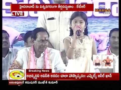 Wonder Kid Srija Speaks About Telangana Formation in Plenary Meeting At Khammam