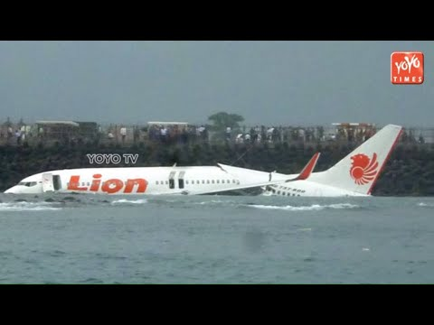 Last Minutes Of Lion Plane Accident Exclusive Video | Indonesian Lion Air flight | YOYO Times