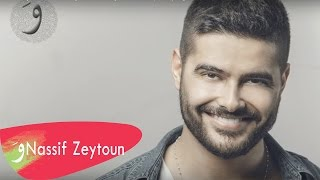 Nassif Zeytoun - Ana Jayi [Official Lyric Video] (2016) / ناصيف زيتون - أنا جايي