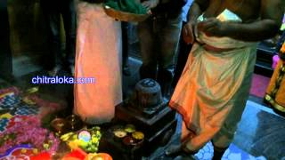 Mrutyunjaya Homa By Movie Producers