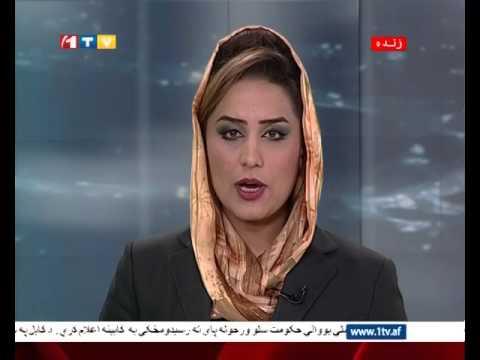 1TV Afghanistan Farsi News 31.12.2014 خبرهای فارسی