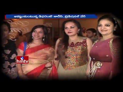 Jaya Prada inaugurated Lavish Fashion Expo at Taj Krishna | HMTV