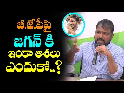 Ex Minister Sailajanath CRTITICIZE YS Jagan Over YCP BJP Alliance | AP Politics| Mana Aksharam