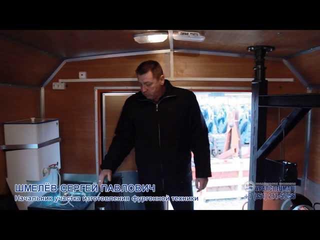 ПАРМ (передвижная авторемонтная мастерская) на автомобиле Урал 4320-1951-60, ООО ХК Уралспецмаш