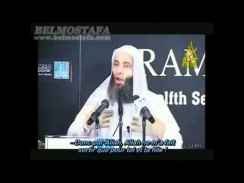 Cheikh Mohamed Hassan- Soubhanallah Histoire Etonnante