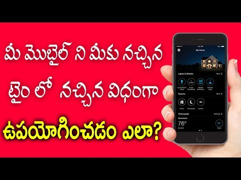 how to schedule mobile phone to perform specific action | android tricks telugu | mobile tricks