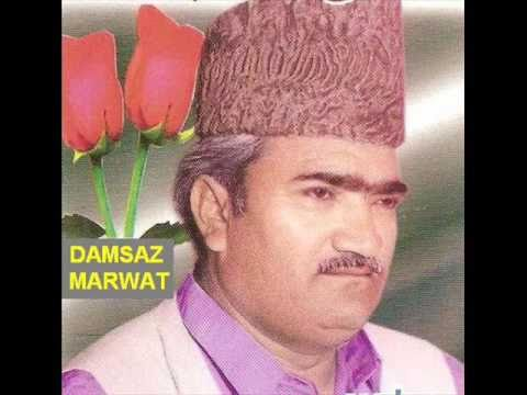 Part Z 1 Of 6 Damsaz Marwat & Ali Mohd  Majjlis 1977   Lyrics Asmatullah Sparli Khel video