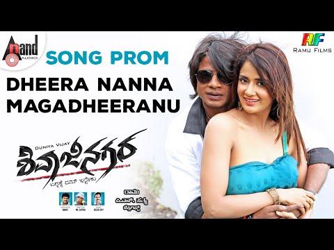 SHIVAJINAGARA Dheera Magadheera Promo | Feat. Duniya Vijay Parul...