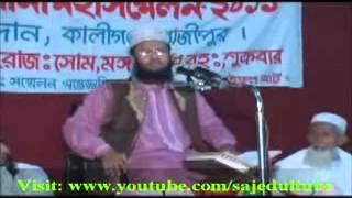 Bangla Waz Maulana Abul Kalam Azad Bashar  Keyamoter Voyabohota )low