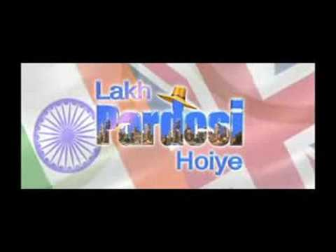 Lakh Pardesi Hoiye ( NEW PUNJABI MOVIE ) ALL TRAILORS