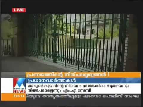Still Alive Manorama News Report