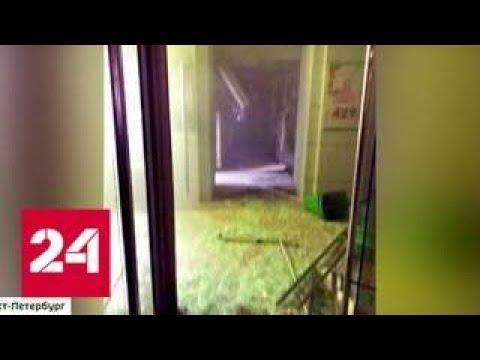 Взрыв в Перекрестке: возбуждено дело о покушении на убийство - Россия 24