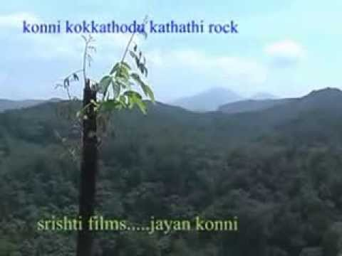 india kerala eco tourism pathanamthitta konni kokathodu kathathi rock