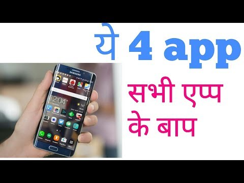 Top best 4 android apps  2018 in hindi by Bali elwa