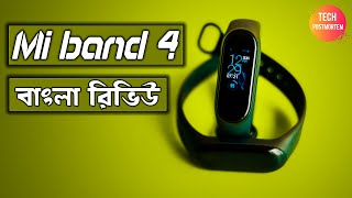 Mi Band 4 Full review | Best Budget Fitness Tracker | TPM