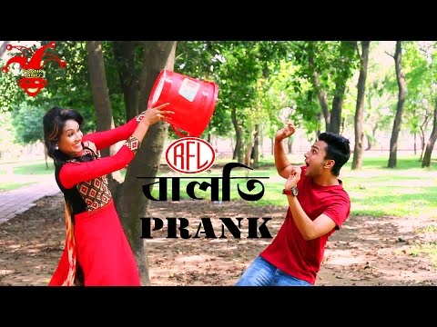 Bucket Prank | বালতি প্রাংন্ক । Bangla Sponsor Prank  | Prank King Entertainment