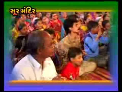 Aaoji Gajanan Aao Gujarati  Ganpati Aayo Bapa Riddhi Siddhi...