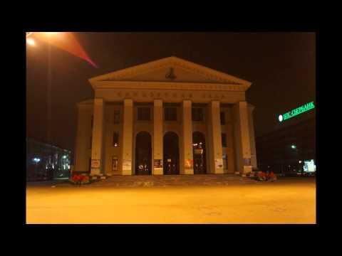 Мой город Минск. Ночные покатушки