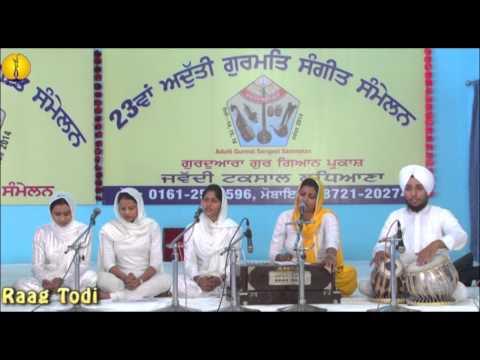 Raag Todi : Prof Charanjeet kaur - Adutti Gurmat Sangeet Samellan - 2014