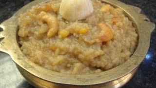 download lagu Sakarai Pongal In Tamil  Kovil Prasadam  Sweet gratis