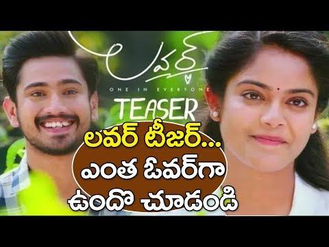 Lover Teaser Review | Raj Tarun | Riddhi Kumar | Annish Krishna | Dil Raju | YOYO Cine Talkies