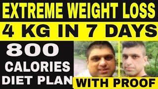 weight lose diet plan|4kg in 7 days|CUCUMBER DIET PLAN|from 75kg to 71kg|lose weight fast|USMAN BUTT
