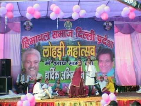 Nati By Himachal Samaj Delhi video